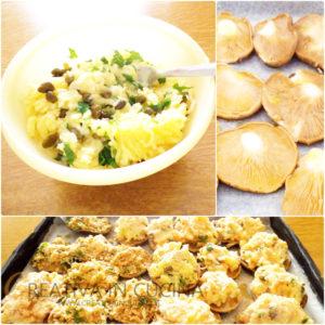 Funghi cardoncelli alla contadina ricetta di Creativaincucina